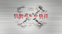 Cybertron - 24 - Japanese