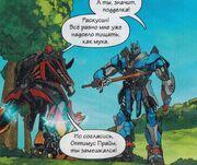 Double Strike Stinger VS Prime