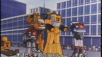Opening Titles Fight! Super Robot Lifeform Transformers Version 2