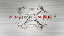 Cybertron - 14 - Japanese