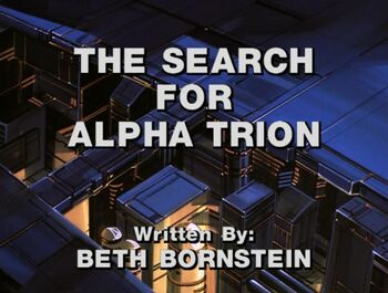 Search for Alpha Trion