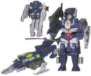 G1Blue Bacchus toy