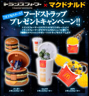 Transformers Prime Happy Meal Japan