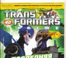 Transformers Prime №40 (Eaglemoss)