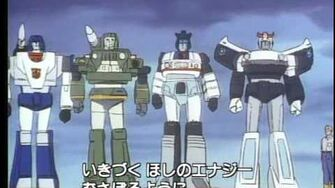 Opening Titles Fight! Super Robot Lifeform Transformers Version 1