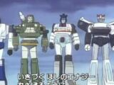 Transformer (song)
