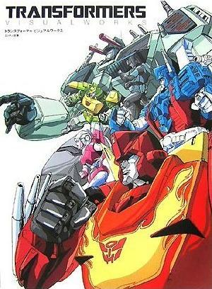 Transformers Visualworks cover