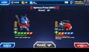 WFC Optimus Prime Battle Tactics