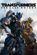 Transformers The Last Knight cover background