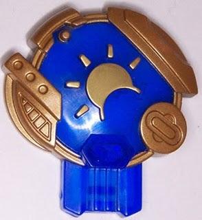 Cyberplanet key