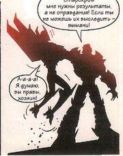 TF Egmont 2012-06 Megatron&Starscream