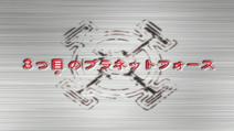 Cybertron - 26 - Japanese