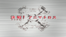 Cybertron - 23 - Japanese