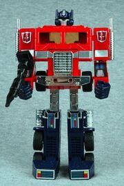 Prime Toy