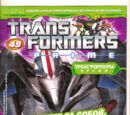 Transformers Prime №49 (Eaglemoss)