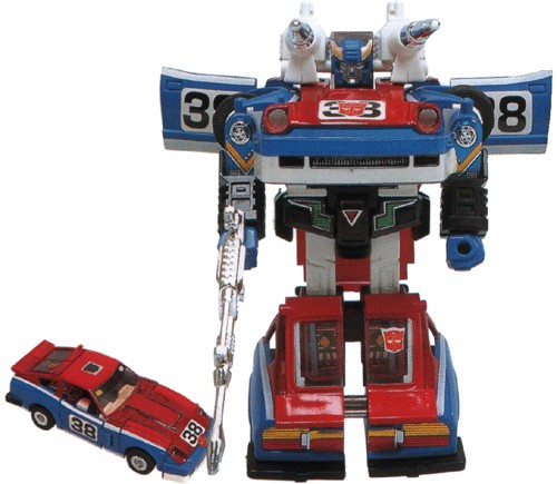 Transformers G1 SMOKESCREEN Rubber Tire Figure Accessory