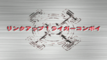 Cybertron - 17 - Japanese
