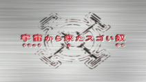 Cybertron - 29 - Japanese