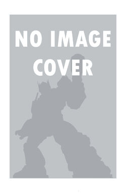 NO IMAGE COVER