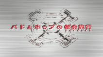 Cybertron - 15 - Japanese