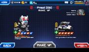 Combiner Wars Prowl Transformers Battle Tactics