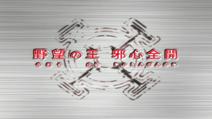 Cybertron - 30 - Japanese