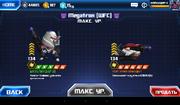 WFC Megatron Battle Tactics