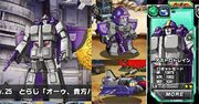 Ultimate Allstars 2 Star Astrotrain