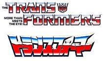 Transformers-Generation 1 rajzfilm