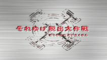 Cybertron - 36 - Japanese