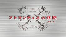 Cybertron - 35 - Japanese