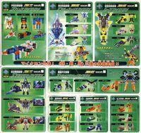Catalog-armadajapan1