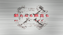 Cybertron - 52 - Japanese