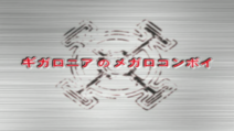 Cybertron - 40 - Japanese