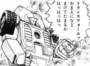 Manga3 fulltilt daizyujin