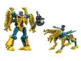 Twinstrike (Prime)