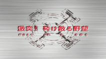 Cybertron - 38 - Japanese