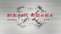 Cybertron - 50 - Japanese