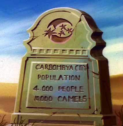 File:Carbombya Marker.jpg