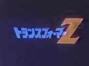 Transformers Zone Logo