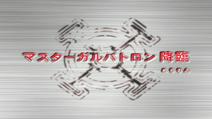 Cybertron - 41 - Japanese