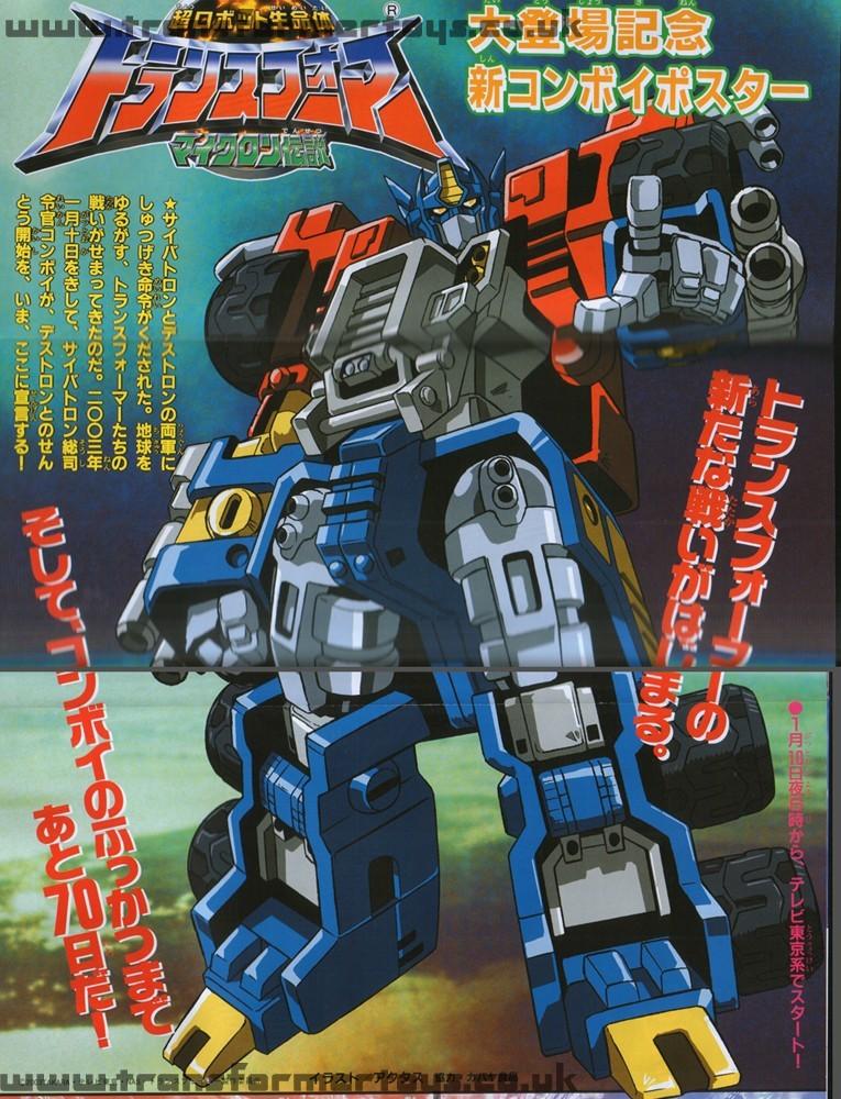 Optimus Prime (Unicron Trilogy) | Teletraan I: The ...