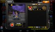Transformers Frontiers G1 Seeker