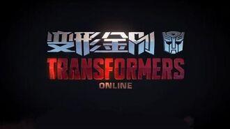 Transformers Online Trailer