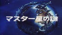 The Headmasters - 02 - Japanese