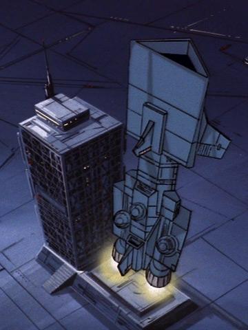 File:BergerInc Spaceship.jpg