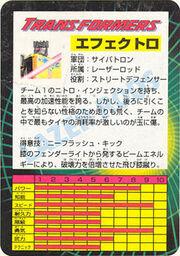 Generation 2 Electro Card