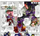 Transformers: Legends (Манга)