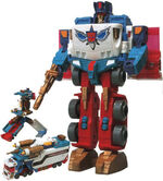 G1Thunder clash toy