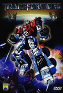 Transformers The Movie Cover 2
